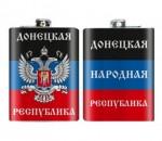 flyazhka-donetskaya-narodnaya-respublika.800x600w