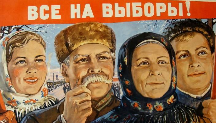 vse-na-vybory-plakat