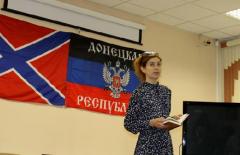 zaslavskaya
