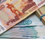рубли, деньги