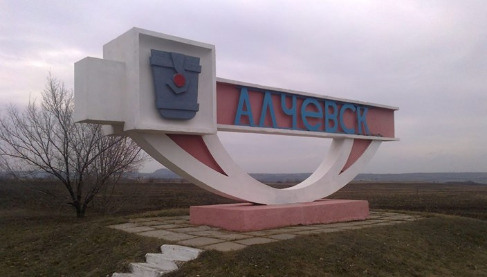 prostitutki-v-sverdlovske-luganskaya-oblast