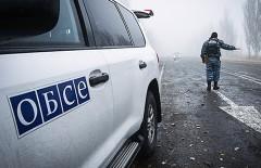 """Наблюдатели ОБСЕ осматривают КПП """"Новоазовск"""""""