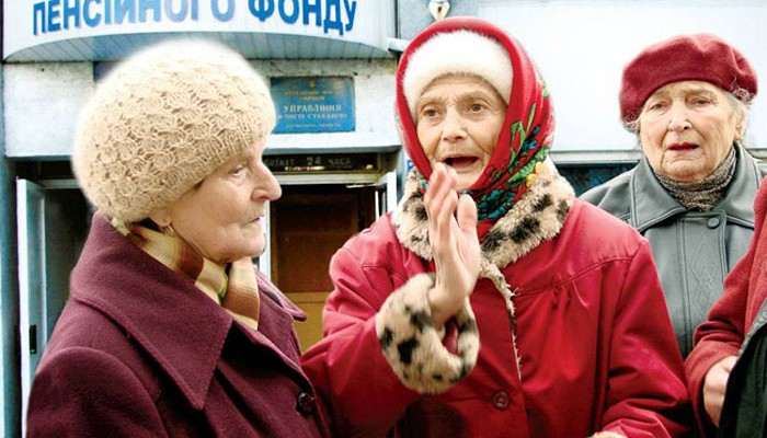 Пенсии работающим пенсионерам в 2016 в беларуси