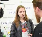 Вера Савченко2