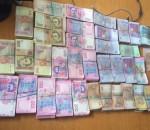 деньги налоги