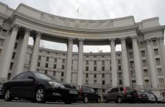 minister_zakordon_sprav_ua.korrespondent.net