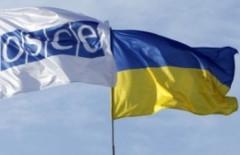 obse_ukraine_flag