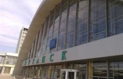 Вокзал Луганск1