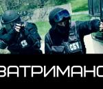 1396964648_inostrannye-shpiony-i-diversanty-zapolonili-ukrainu-sbu4