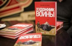 khudozhnyk-voiny