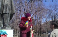 lugansk_0