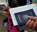 документ-паспорт-беженец
