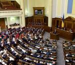 Фото Александра Косарева 11.12.14 Верховна Рада