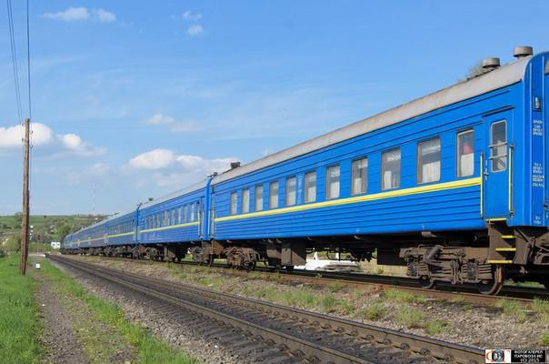 купить билет на поезд лисичанск киев делаете