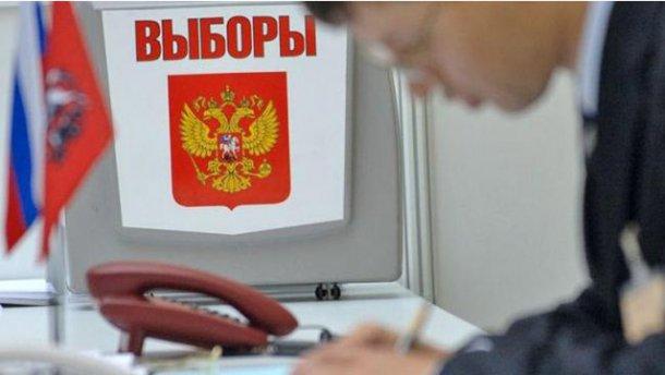 Россия 1 новости за вчера вологда