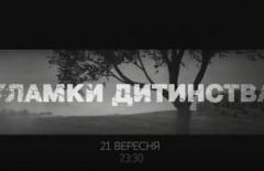 ArticleImage_118917