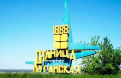 im511x345-stan-lugansk_glavpost