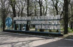 1404847080-1798-donetskiy-zavod-himicheskih-izdeliy