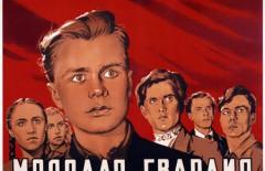 20100628203659!Молодая_гвардия_фильм_плакат