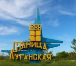 stanica_luganskaya2