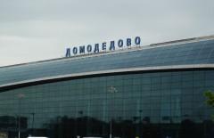 airoport-domodedovo