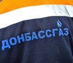 Донбгаз