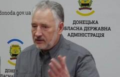 Жебрив_1