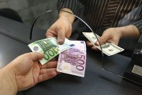 обмен-валюты
