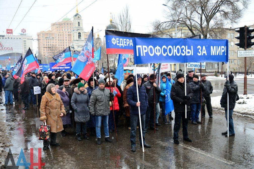 В Донецке прошел сюрреалистический митинг солидарности (ФОТО), фото-1