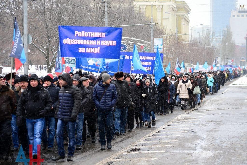 ВДонецке проходит шествие послучаю Дня солидарности
