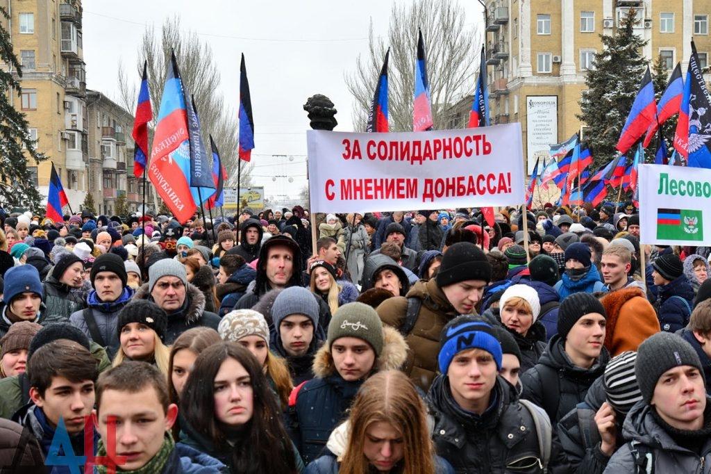 В Донецке прошел сюрреалистический митинг солидарности (ФОТО), фото-3