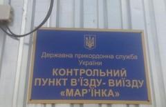 b_marinka_4