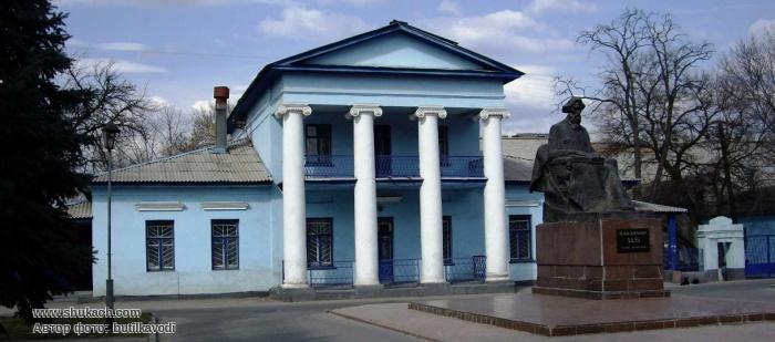 ul._dalya_7-108966