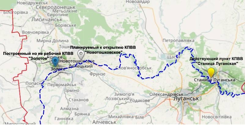 КартаКПВВ