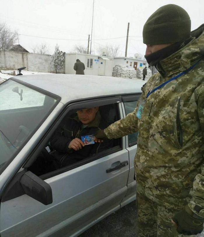 Погран_Крым_4