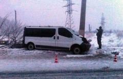 Славянск ДТП пострадало 7 человек 16.01 1