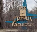 1480194340-9685-stanitsa-luganskaya