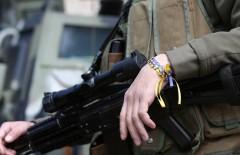 Vojna-Donbass