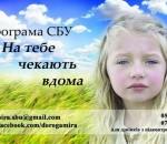 n_2563_89453273
