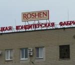 roshen_ru