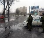 Авдеевка сводный отряд 20.02.17 3