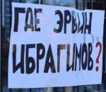 Акция_Крым