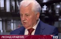 Кравчук_6