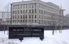 ПосольствоСША