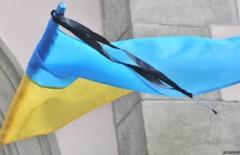 1422174174_150125080832_mourning_day_ukrainian_flag_624x351_president.gov.ua