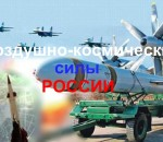 VKS_Rossii