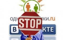 Vkontakte-stop