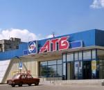 atb-doneck-ul-kujjbysheva-185a1338402135