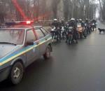 Авдеевка мотосезон байкеров 18.03.17 2