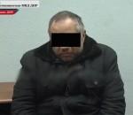 Задержанные ДНР-овцами 07.03.17
